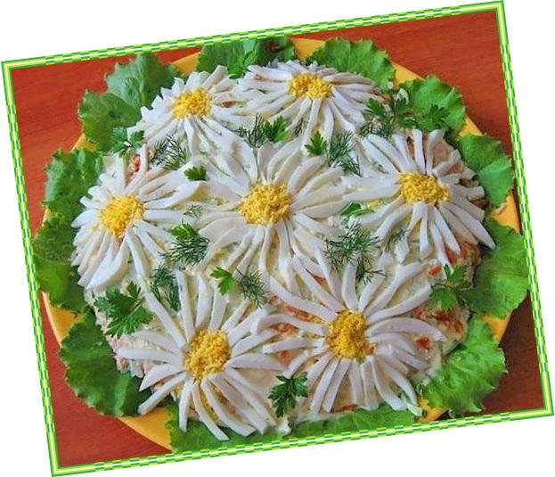 рецепты салатов красивых с фото