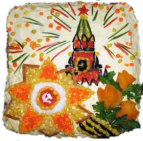 http://vkus.3dn.ru/Salats/Salat_Den_Pobedi.jpg